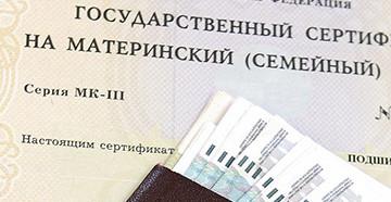 маткап - сертификат