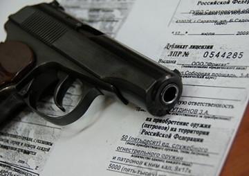 разрешение хранить оружие