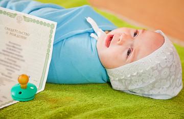 выдача дубликата документа о рождении