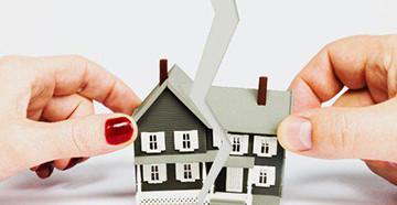 раздел жилья в ипотеке