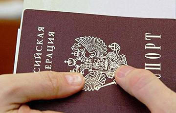 выдача нового паспорта