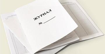 регистрация договоров