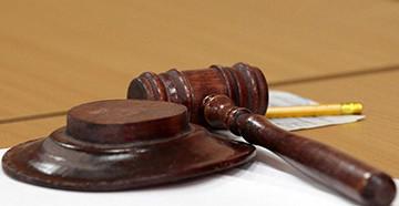 административное правонарушение
