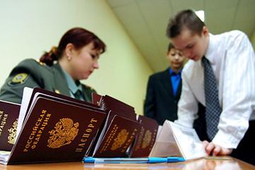 человек потерял паспорт