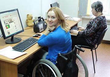 работник-инвалид