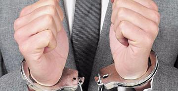 наказание за неуплату кредита
