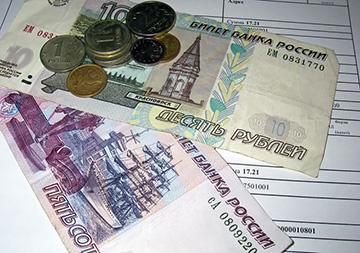 фиксированная сумма денег