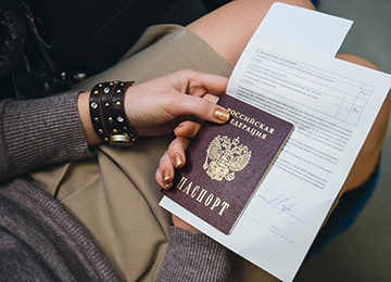 оформление гражданского паспорта