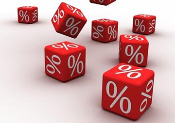 ставки налогов