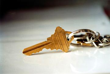 ключи от комнаты