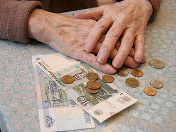 оформление ухода на пенсию