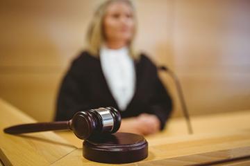 суд по уголовному делу