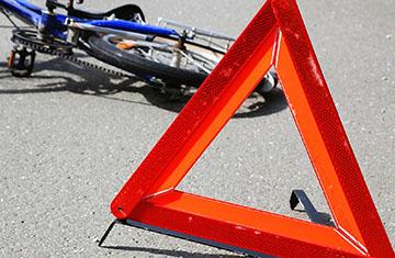 авария по неосторожности