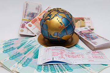деньги за проездной документ