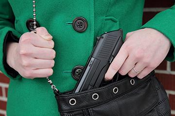 правила пользования оружием