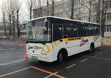 получение прав на управление автобусом