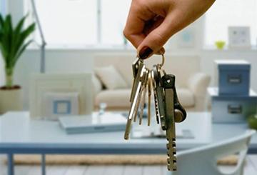 ключи от гаража