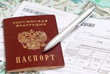 Какой штраф за порчу паспорта должен заплатить гражданин РФ