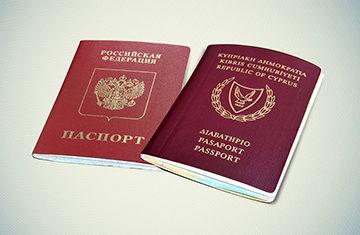 Разрешено ли в России двойное гражданство