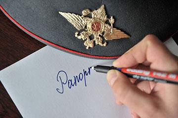 военнослужащий пишет рапорт об увольнении