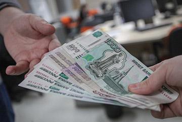 порядок и правила возврата денег за не оказанную услугу