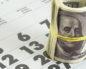 пачка долларовых купюр
