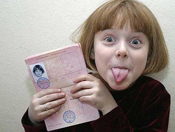 гражданство РФ по праву рождения