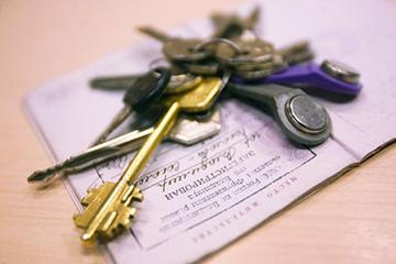 проживание в приватизированном жилье