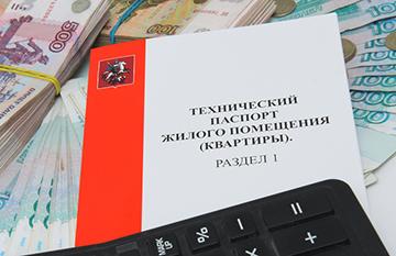 технический паспорт на квартиру в новостройке