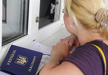 временное гражданство